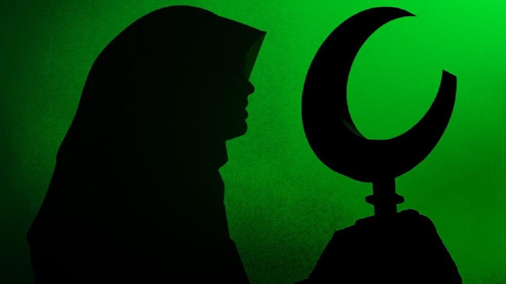 Sharia Symbol