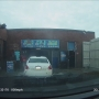 Dash camera captures chain reaction crash inside Henrietta car wash