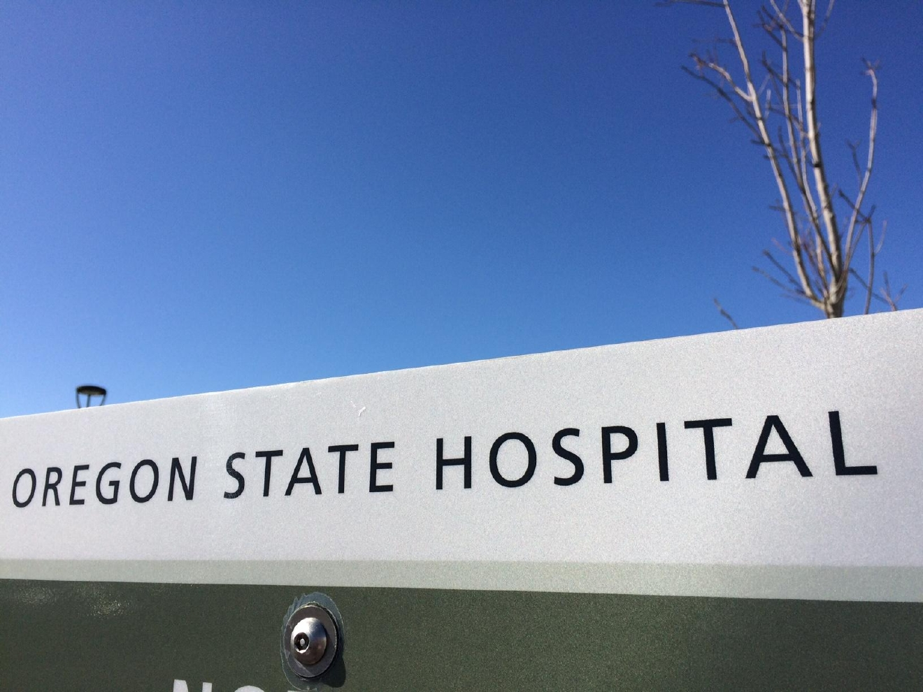 Lane County lawmakers took a tour of the Junction City State Hospital Friday. They wanted to learn more about it to encourage Gov. Kate Brown to keep it in the state budget. (SBG photo)
