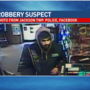 Police seek to identify suspect in Jackson Township armed robbery