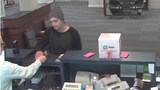 Police seek help identifying Brunswick bank robbery suspect
