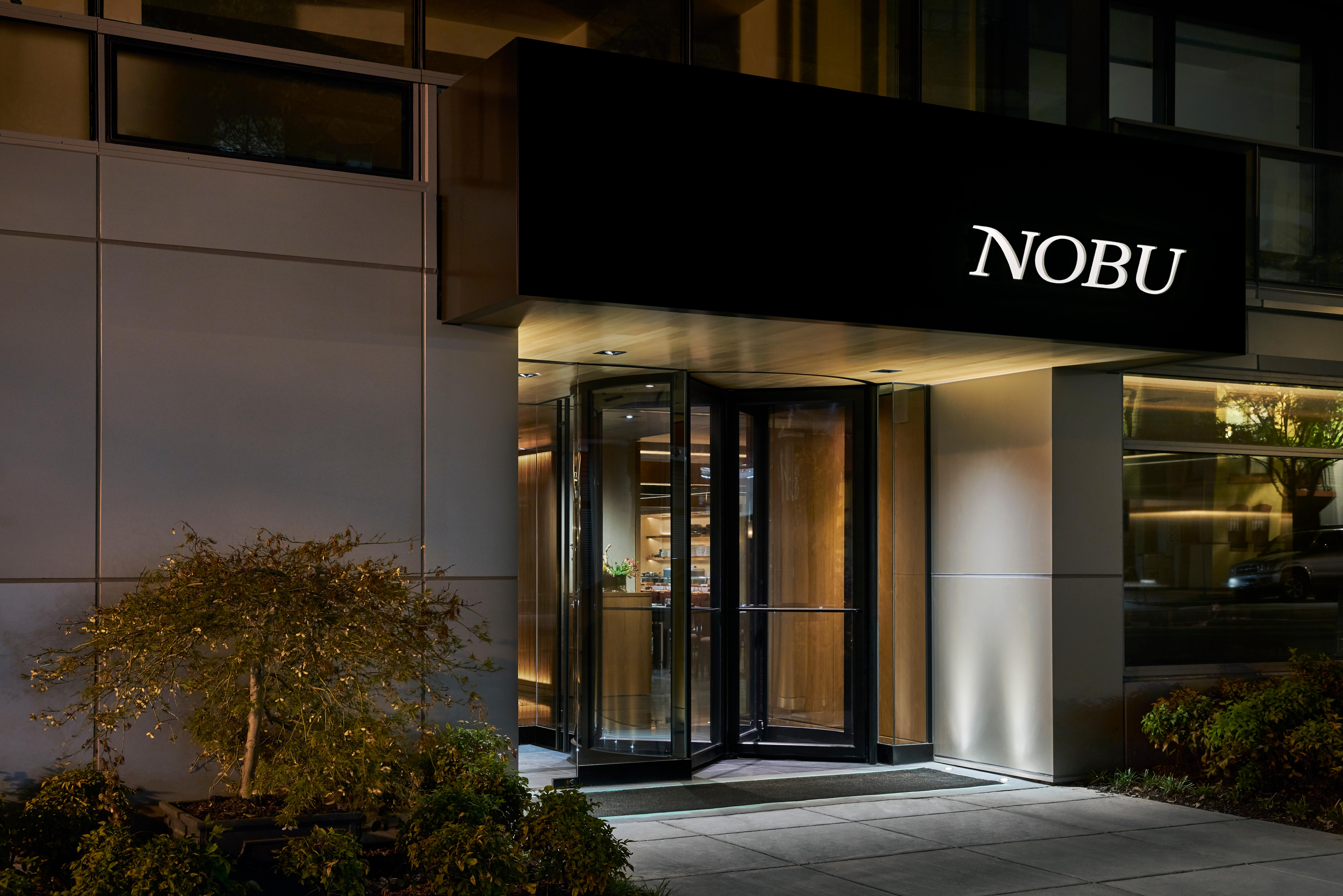 Nobu Washington DC (Photo credit: Greg Powers)