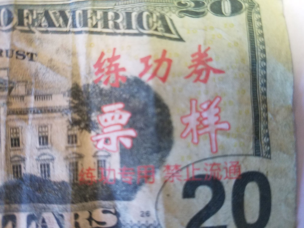 """The bills appear normal, with poor paper quality. They have unique Chinese Characters printed on the front and back of the bills and are using bright pink or red ink,"" Oregon State Police said in a statement. ""Investigators are not sure how these bills have entered the Klamath Falls community, but have learned these same bills have been found throughout the Pacific Northwest and have been successfully used at area businesses to purchase goods."" (Oregon State Police)"