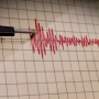 U.S. Geological Survey confirms 2.3 earthquake hits Lancaster County