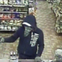 Authorities searching for armed robbery suspect