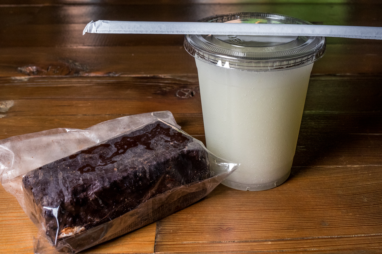 A Lucy Q (chocolate cake sandwich with cream filling) and a frozen vodka lemonade / Image: Catherine Viox{ }// Published: 6.17.20